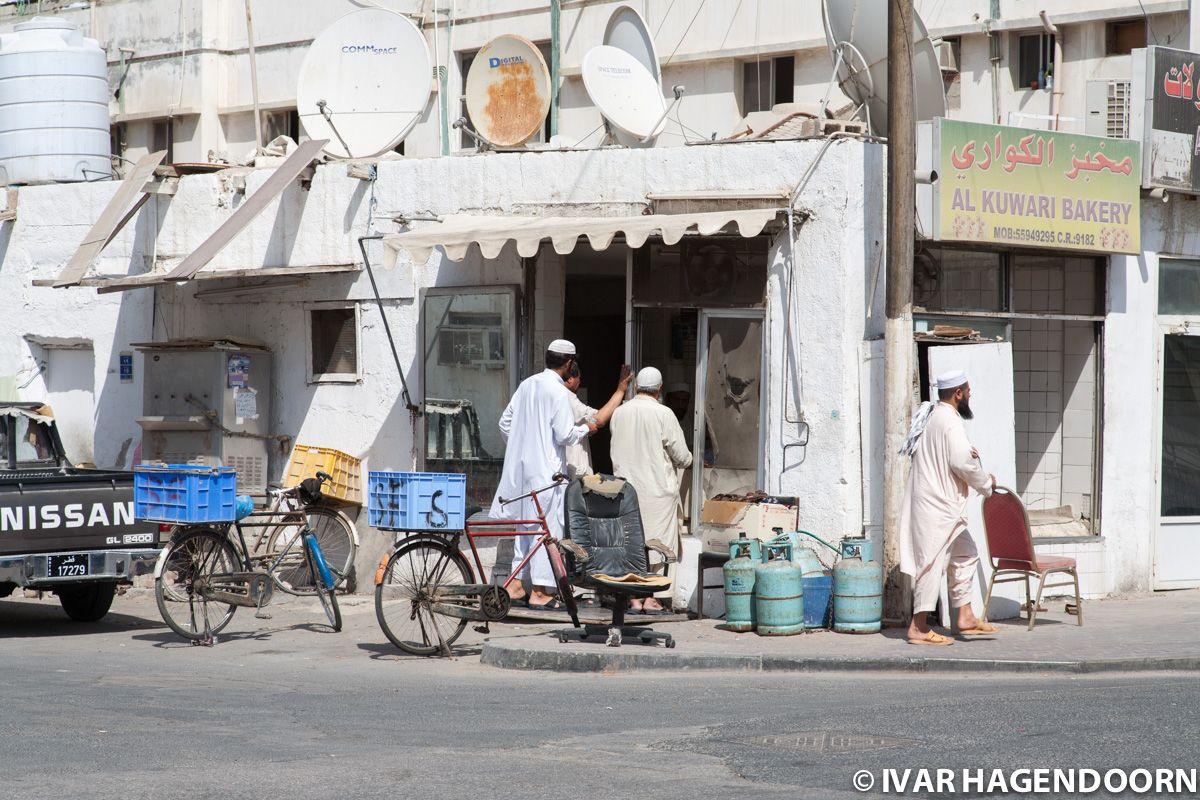 Street scene, Old Doha