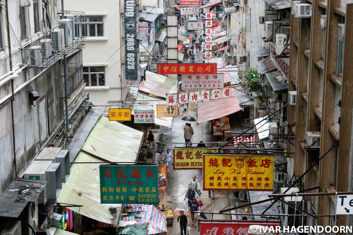 Hong Kong Gage Street Market